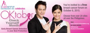 Oktober Liza and Enrique Omnibus announcement of event